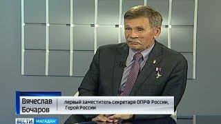 В Магадане запустят Всероссийский проект «Эстафета поколений»: интервью