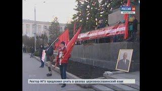 В Чувашии отпраздновали годовщину Октябрьской революции и День воинской славы России