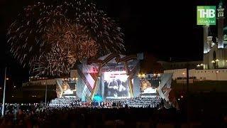 День Победы. Праздничный концерт под стенами Казанского Кремля 09/05/18 ТНВ