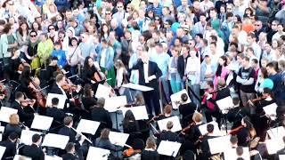Оркестр на набережной в Тюмени
