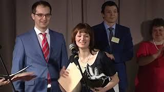 В Ярославле выбрали учителя года