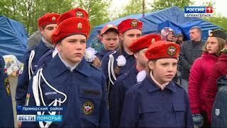 """В Приморском районе стартовали соревнования """"Юный спасатель"""""""