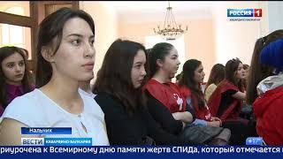 Вести  Кабардино Балкария 15 05 18 17 40