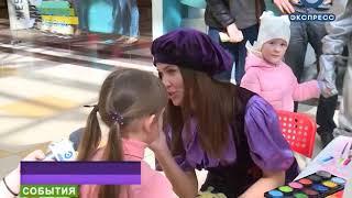 В Пензе «Дом.ru» организовал для детей «Космофест»