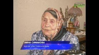 В Самаре все участники Великой Отечественной войны улучшили свои жилищные условия