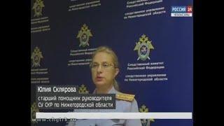 Нанятый в качестве киллера мужчина помог сотрудникам ФСБ   раскрыть преступление