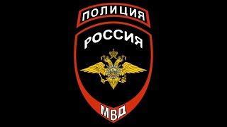 СОБР/ОМОН/ФСБ/ПОЛИЦИЯ РОССИИ-ЗАДЕРЖАНИЕ