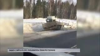Фура вылетела в кювет на трассе «Ярославль-Вологда»