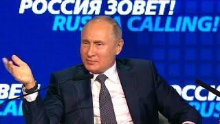 """Путин: """"Это же такой пограничный инцидент, не более того""""…"""