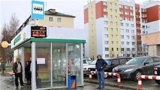 На автобусных остановках в Нижневартовске устанавливают электронные информационные табло