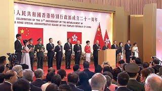Годовщина присоединения Гонконга: торжества и протесты…