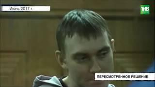 Спустя год после задержания всем обвиняемым вынесли вердикт