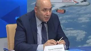 """Перспективы и стоимость билетов: о работе авиакомпании """"Азимут"""""""