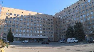 В больнице Фишера начинается капитальный ремонт