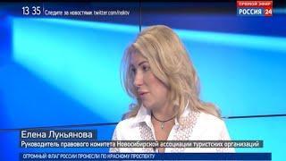 Готов ли Новосибирск принять Молодёжный чемпионат мира по хоккею?