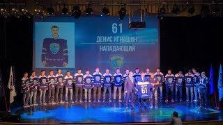 Фанаты познакомились с обновлённой командой ХК «Югра»