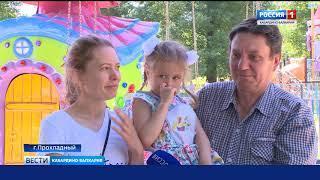 Вести  Кабардино Балкария 21 05 18 17 40