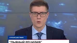 Новости Рязани 12 февраля 2018 (эфир 18:00)