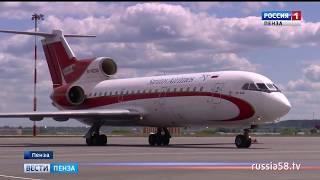 Пензенцы вновь полетели на юг рейсами «Саратовских авиалиний»