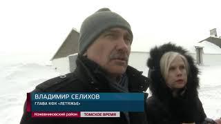 Томские фермеры строят уникальный сортировочный комплекс