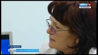 Телемедицина в Астраханской области становится популярней
