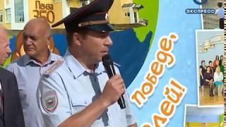 Начальник регионального управления МВД поздравил школьников с Днем знаний