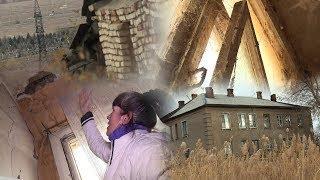 Обитатели рассыпающихся домов в Волгограде привыкают к кладбищу