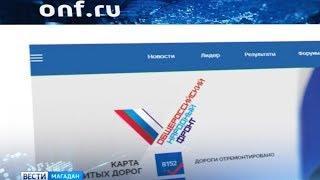 ОНФ об идее проекта «Великие имена России»