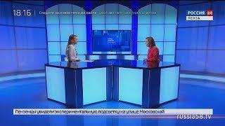 Россия 24. Пенза: «Новые берега» для детей с ограниченными возможностями