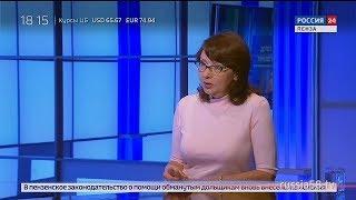 Россия 24. Пенза: какие сюрпризы ждут зрителей фестиваля «Мужская роль»