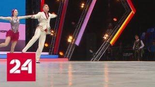 Ритмичная музыка и полетная акробатика. Завершился Чемпионат России по акробатическому рок-н-роллу…