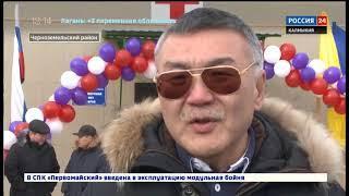Алексей Орлов прокомментировал Послание Президента РФ
