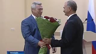 Василий Голубев вручил госнаграды жителям Дона