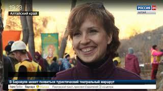 В рубцовском каньоне «Щёки» прошли соревнования по спортивному туризму