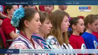 Хинамацури: В Перми отметили праздник японских девочек