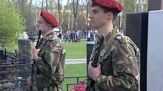 В Ярославле в преддверии Дня Победы почтили память погибших воинов