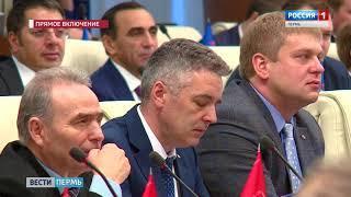 Заксоборание согласовало кандидатуру нового прокурора Пермского края