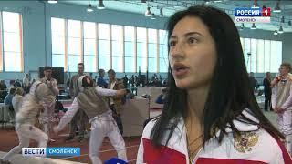 В Смоленске завершился чемпионат России по фехтованию