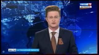 """Свежую и разнообразную продукцию привезли в Астрахань в рамках выставки """"Рыбак камчатки"""""""