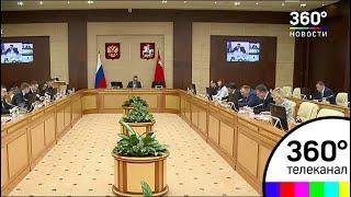 Ситуацию с неплатежами за газ обсудили в правительстве Московской области