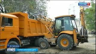 10 дворовых территорий будут благоустроены в Астрахани до конца года