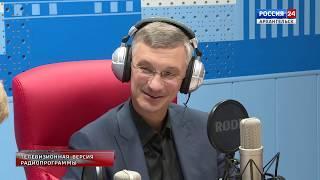 """Открытая среда"" от 03.10.18"