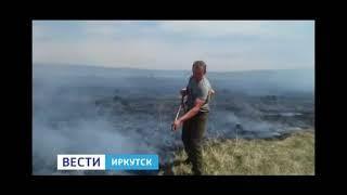 Огонь угрожает селу Талая в Тайшетском районе
