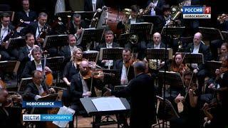 Оркестр под руководством Валерия Гергиева дал единственный концерт в Новосибирске