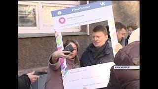 Выборы 18 марта: новости 18.30