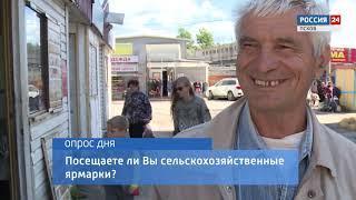 Вести-24.Опрос 24.08.2018