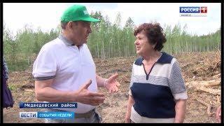 92-летняя участница Великой Отечественной войны внесла свою лепту в восстановление марийского леса