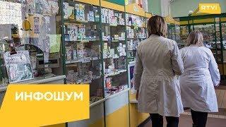 Продавец аптеки во время ЧМ-2018 прокалывала презервативы, чтобы улучшить генофонд / Инфошум