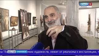 В Смоленске открылась художественная выставка отца и сына Мартиросовых