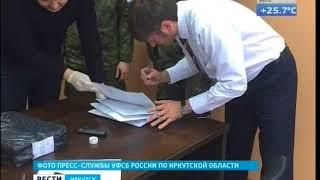 Бывшему начальнику финуправления Минобороны по Иркутской области вынесли приговор в Иркутске